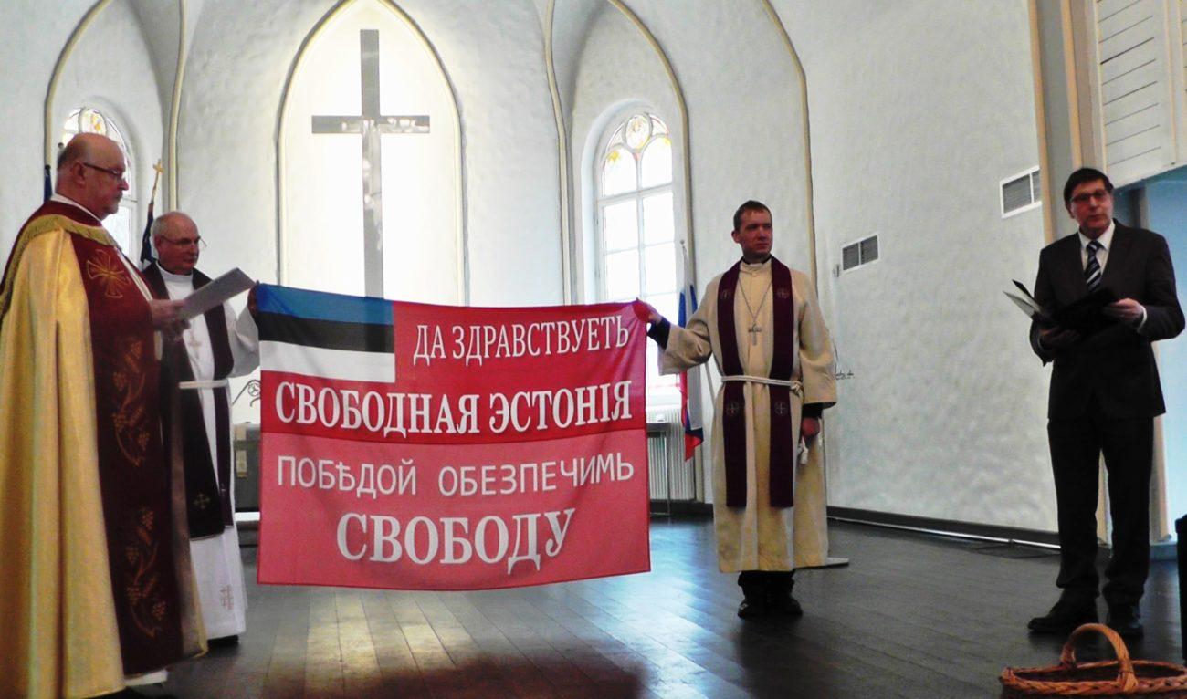 Koopia ajaloolisest lipust, mida kasutasid eestlased üritustel nõudes Eestileautonoomiat.