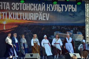 Liiso esineb Minskis 10.08.19