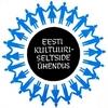 Eesti Kultuuriseltside Ühendus