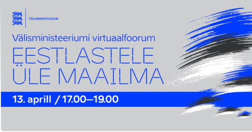 Virtuaalfoorum eestlastel üle maailma